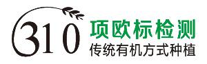 江苏勤川现代农业科技有限公司企业标准