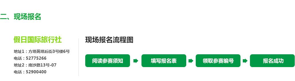 2015首届常熟《才艺之星》少儿评选活动报名流程